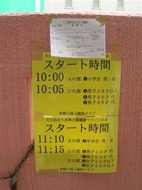 2006_1_1_002