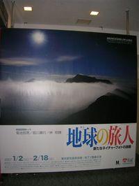 2007_1_15_006