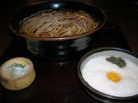2007_1_17takao_jinba_040