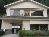 2008_8_3kawanoriyama_025