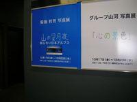 2008_10_22_006