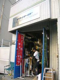 2008_12_7_018