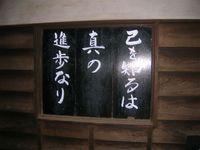 2008_12_6_065