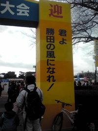 Katsuta_011_2